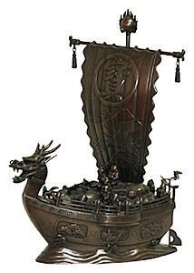 七福神宝船竜頭