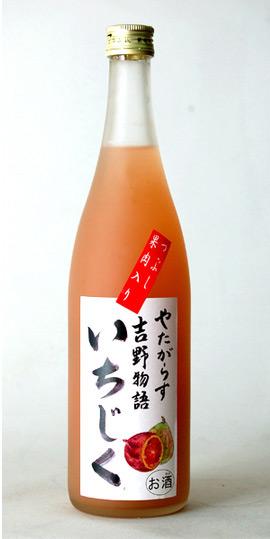 やたがらす吉野物語 奈良県産 いちじく