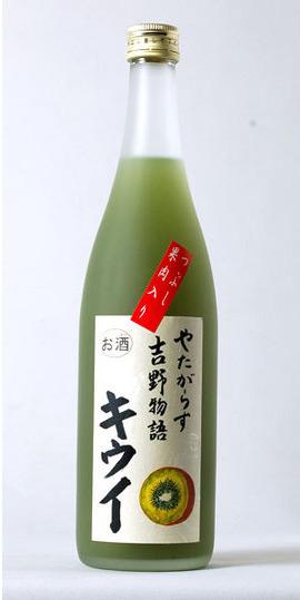 やたがらす吉野物語 奈良県産 キウイ
